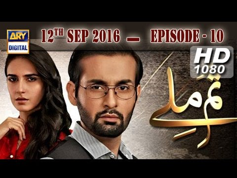 Tum Milay Ep 10 - 12th September 2016 - ARY Digital Drama