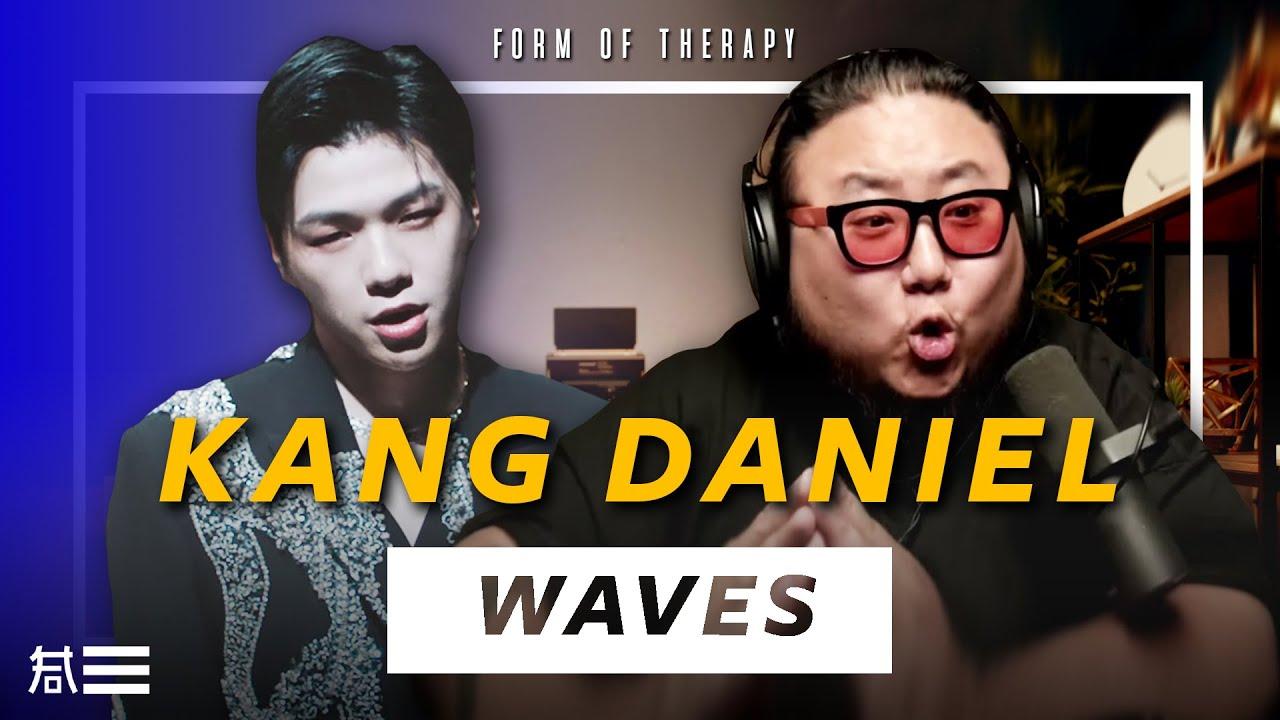 "The Kulture Study: KANG DANIEL ""Waves"" (ft. SIMON DOMINIC, JAMIE) MV"