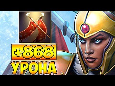 видео: 868 УРОНА ОТ ДУЭЛЕЙ! ЛЕГИОНКА 7.21 ДОТА 2 █ legion commander 7.21 dota 2