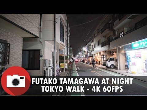 Tokyo Residential Area Evening Walk - Near Futako Tamagawa - 4K 60FPS