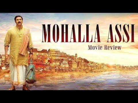 Mohalla Assi| Hindi Movie| Sunny Deol,  Sakhshi Tanwar, Ravi Kishan, Full Promotional Video| AF News
