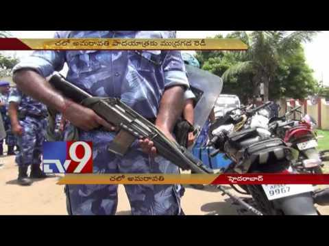 Mudragada Vs AP Govt over Chalo Amaravati Padayatra - TV9