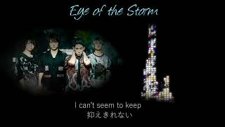 """+ONE OK ROCK """"Eye of the Storm""""--Eye of the Stormの歌詞・和訳付きで..."""