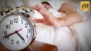 Сон народов планеты: кто сколько спит и когда встает?