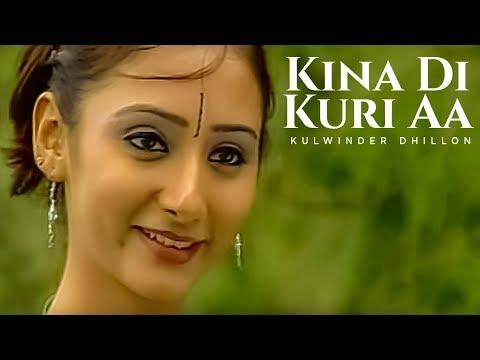 """""""Kina Di Kuri Aa Kulwinder Dhillon"""" (Full Song)   Yaadan"""