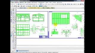 КОМПАС-3D V15.1 (урок №2)