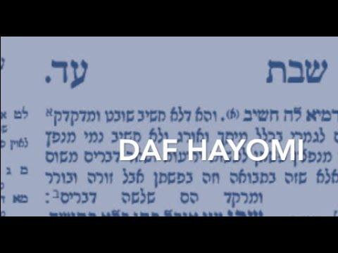 Daf Hayomi Shabbat 74