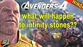 INFINITY STONES AFTER AVENGERS 4 | WHAT HAPPENS TO INFINITY STONES? (IN HINDI)