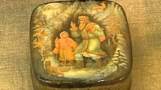 видео Музей Холуйского искусства