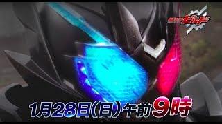 vuclip Kamen Rider Build- Episode 20 PREVIEW (English Subs)