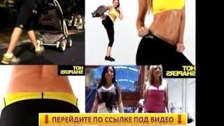 Шорты Для Похудения Артемис Размеры