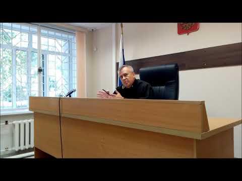Постановление Пленума Верховного Суда РФ от  N 5