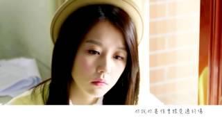 【校花的貼身高手】《慢慢等》林逸唐韻MV