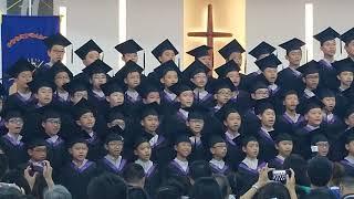 Publication Date: 2018-07-06 | Video Title: 路德會增城兆霖學校17-18年13屆小六畢業生 獻唱!