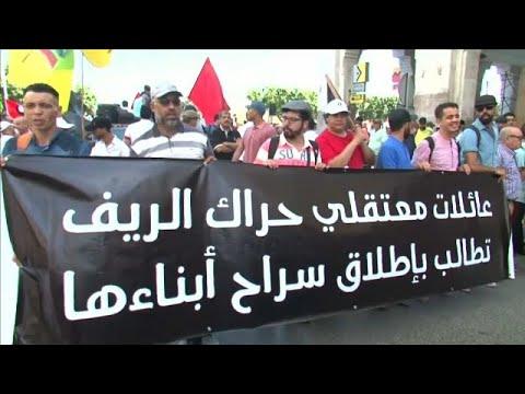 مظاهرة حاشدة في الرباط تطالب بالإفراج عن معتقلي -حراك الريف- المغربي…  - نشر قبل 3 ساعة