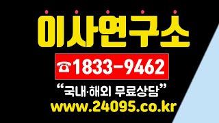 양산포장이사 / 김해이삿짐센터도 이사연구소에서