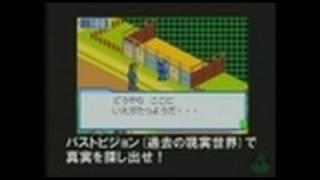 Mega Man Battle Network 5: Team Protoman Game Boy Advance