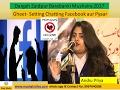 Download Video फेसबुक पर चैटिंग सेटिंग वाले लड़को सुनो  -Anshu Priya Latest Dargarh Zaidpur Barabanki Mushaira 2017