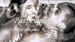 фильм на свадьбу.wmv