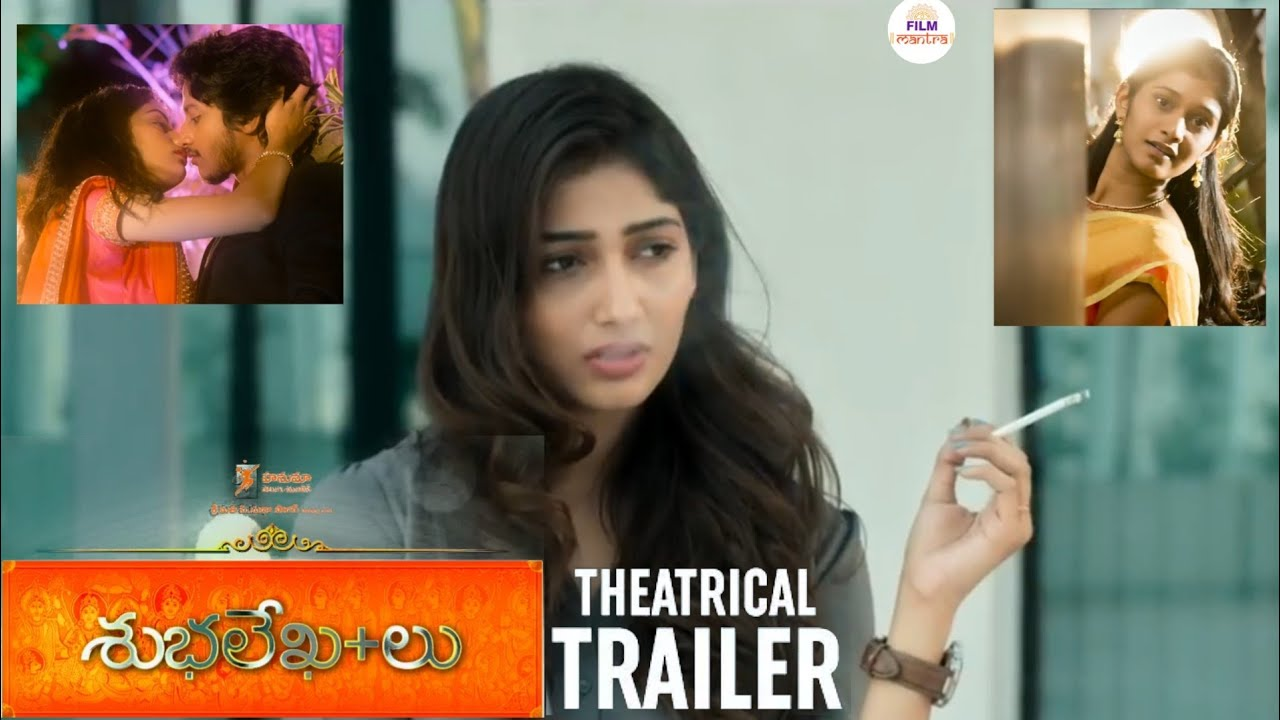 ShubhalekhaLu Theatrical Trailer 2018 | 2018 Latest Telugu Movie Trailers | Subhalekhalu Trailer