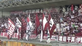 2017年7月8日(土)明治安田生命J1リーグ第18節ヴィッセル神戸vsベガルタ...