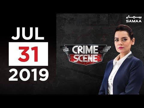 Crime Scene | SAMAA TV | 31 July 2019