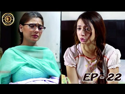 Bay Khudi Episode - 22 - 20th April 2017 -  Sara Khan Noor Haasan  - Top Pakistani Dramas