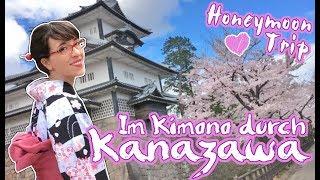 Und hier kommt der dritte und letzte Teil meiner kleinen Honeymoon Trilogie. In diesem Teil entführe ich euch im Kimono nach Kanazawa, eine bezaubernde ...