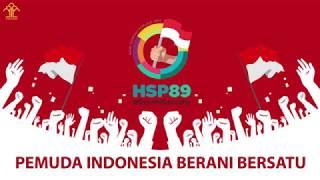 HSP 2017