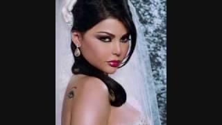 Haifa Wehbe's Wedding! Official Photos!