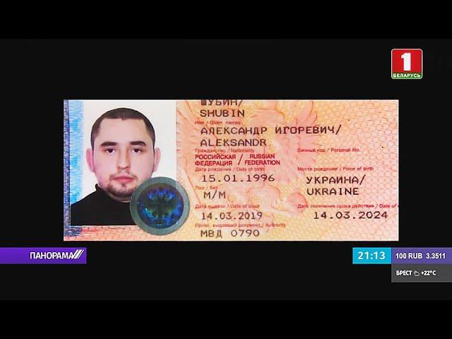 «Боевики, боевики» - Как СМИ Белоруссии разжигают ненависть к России