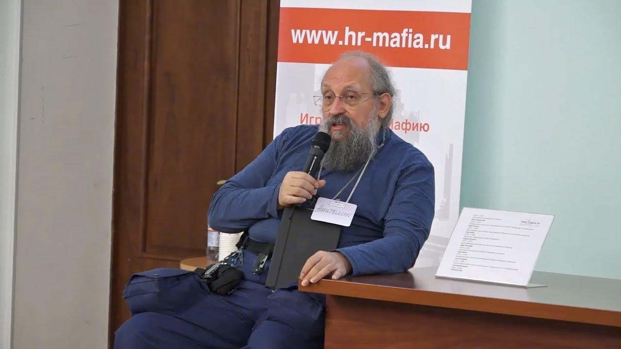 Анатолий Вассерман - Встреча в Москве 04.11.2017