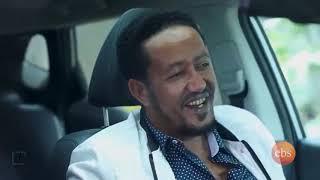 AYOTV STUDIO - New Eritrean film 2018 by  ZEMEN #138