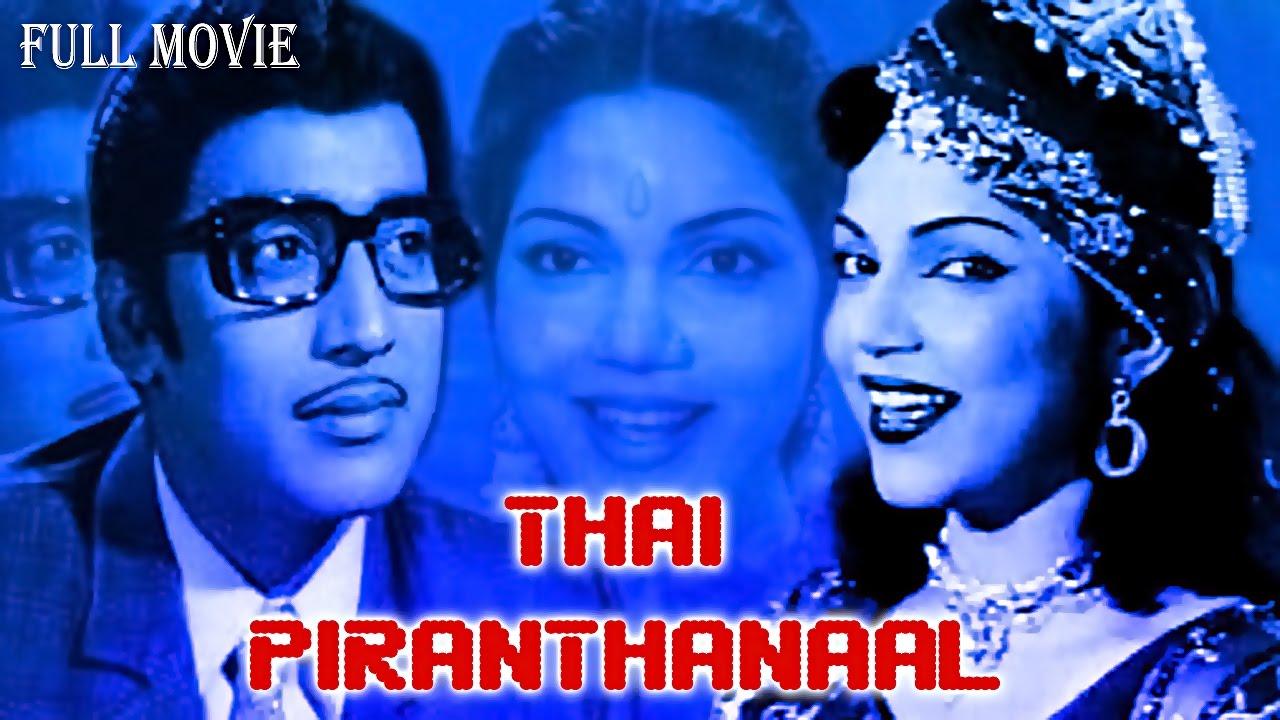 Thai Piranthanaal Tamil Old Movie