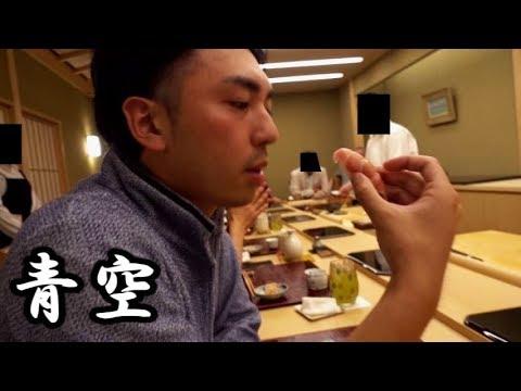 """【ENG SUB】Harutaka: An apprentice of """"Sukiyabashi Jiro""""! The excellent EdoMae skills! (Sushi⑯)"""