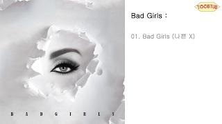 Baixar [Single] Sol-T (솔티) - Bad Girls (나쁜 X)