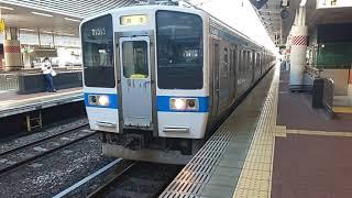 【博多駅・415系・普通】415系FM1515普通熊本行発車シーン