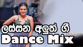 Video Sinhala Love Songs Dance Mix - All New Sinhala Dj Remix- Nonstop-Best Coolection download MP3, 3GP, MP4, WEBM, AVI, FLV Agustus 2018