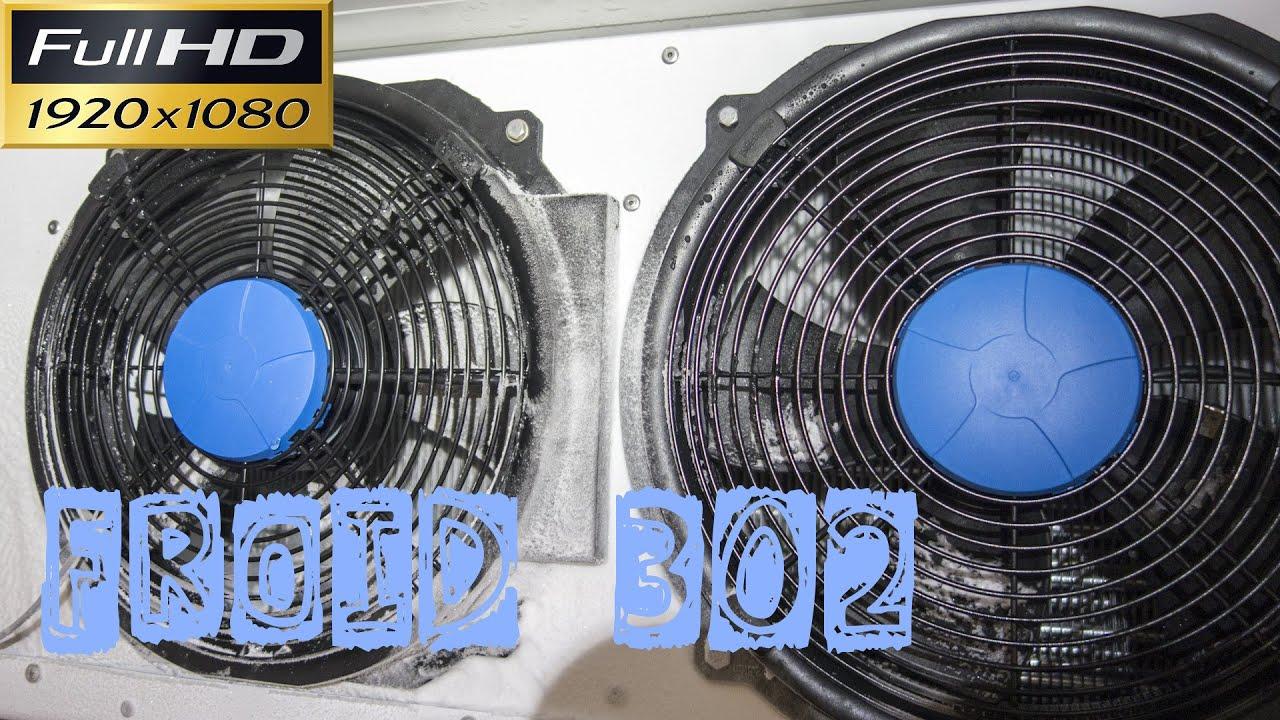 Froid302 les ventilateurs de cet vaporateur de chambre - Ventilateur chambre froide ...
