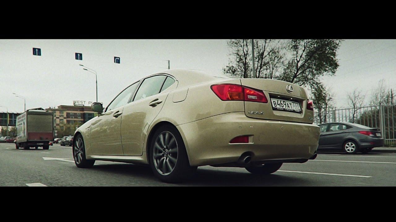 Lexus за 700 тысяч рублей.Anton Avtoman.