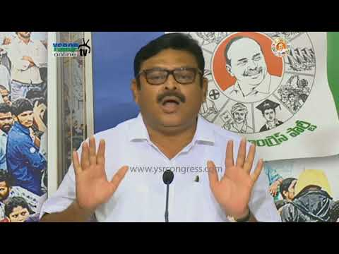 The government must feel shy before commenting opposition Says YSRCP Spokesperson Ambati