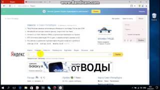 Как скачать видео с ютуба с помощью Save from net