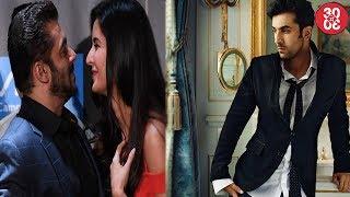 Salman Khan Hosts Katrina's Birthday Party | Ranbir Kapoor Agrees To Nepotism In Bollywood