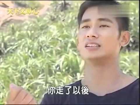 招弟篇 251-2 - YouTube