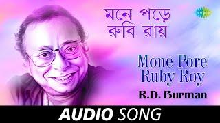 Mone Pore Ruby Roy | Audio | R.D.Burman | Sachin Bhowmick