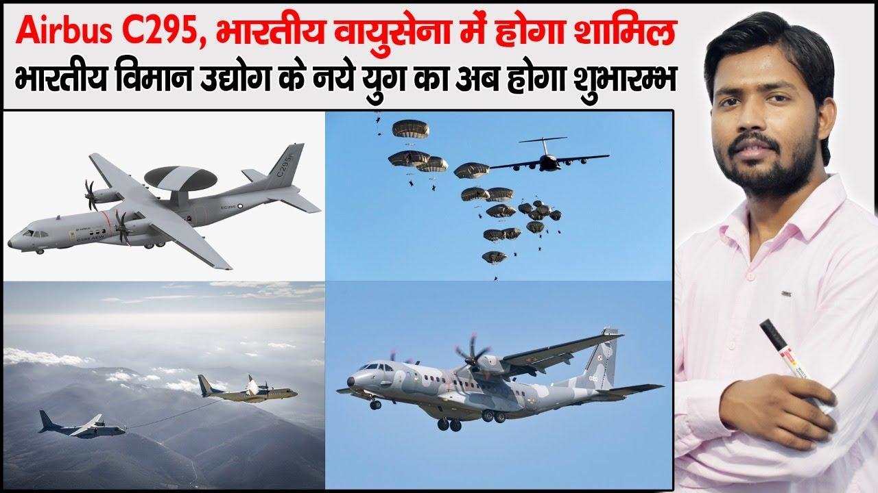 Airbus C-295 | TATA Aircraft | Transport Aircraft | Turbo Prop Engine | AN-32 | Khan Sir New Video