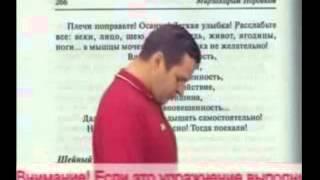 Суставная гимнастика Норбекова.  Подробно: суставная гимнастика Норбекова видео смотреть
