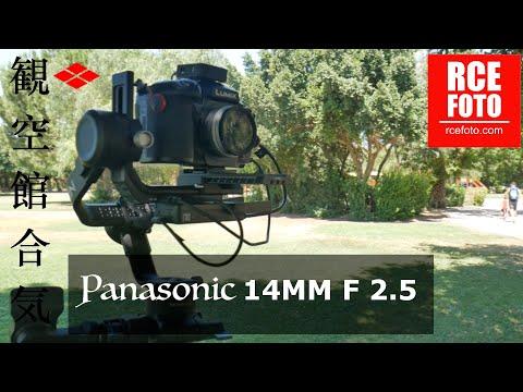 Panasonic 14MM F 2.5 - Il miglior obiettivo per le Arti Marziali? Scopriamolo assieme!