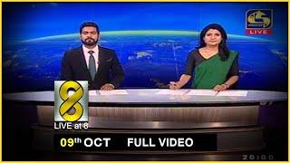 Live at 8 News –  2020.10.09 Thumbnail