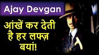 अजय देवगन का जीवन परिचय व आने वाली फिल्में | Ajay Devgan Biography and Upcoming Movies in Hindi